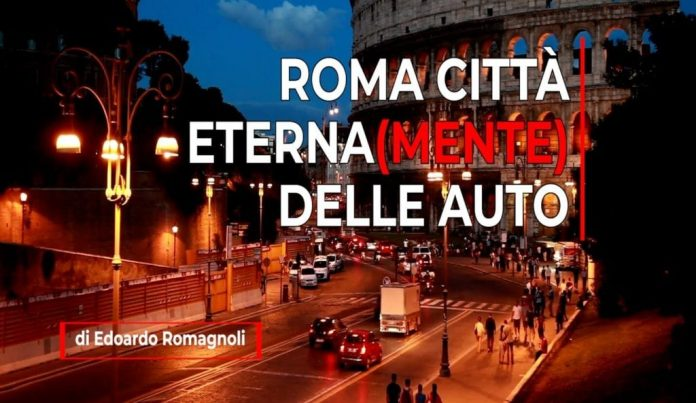 roma-citta-eterna-delle-auto